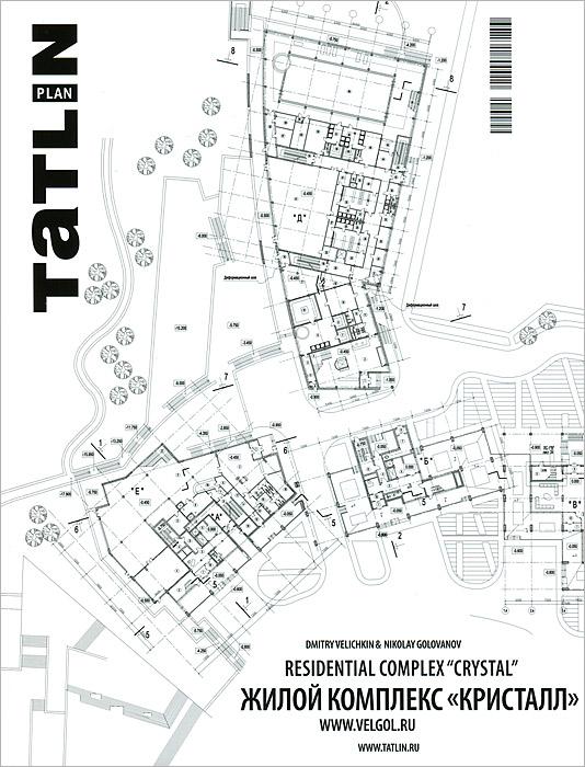 Tatlin Plan, №2(10)99, 2011
