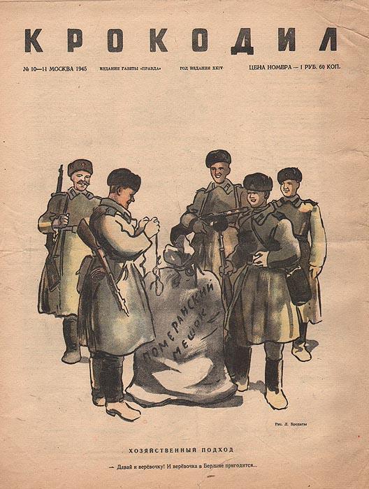 Богучарская милиция 1917 -1937 год