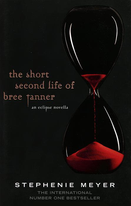 Short Second Life Bree Tanner