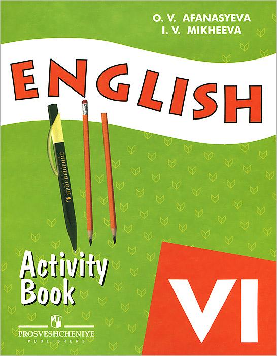По activity верещагина 6 класс book михеева решебник английскому