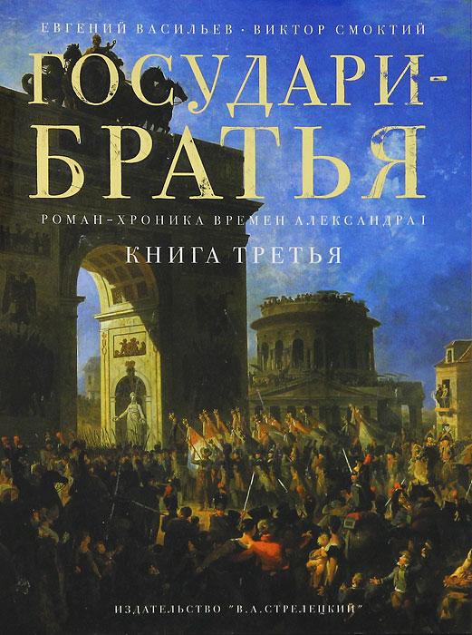 Виктор васильев белая книга скачать fb2: скачать книги epud.