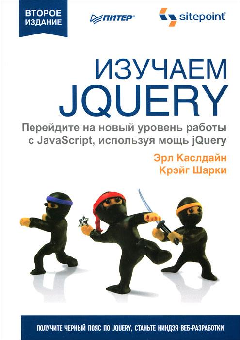 ������� JQuery
