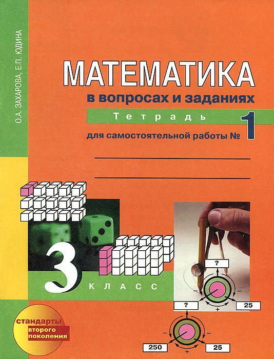 Как читать по русски части тела по английски