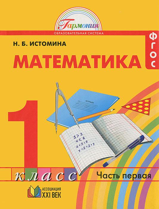 школьный этап всероссийской олимпиады школьников по химии 2011 2012 ответы
