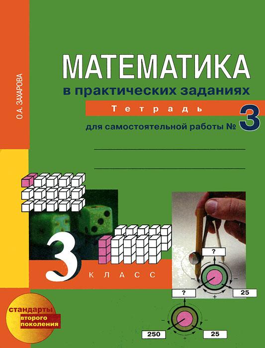 Учебники По Программе Эльконина Давыдова 1 Класс