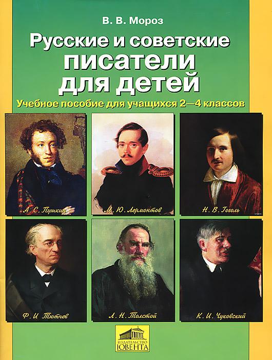 Русские студенты писают и трахавются 4 фотография