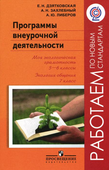 book elternverluste eine explorative datenanalyse zur klinik und