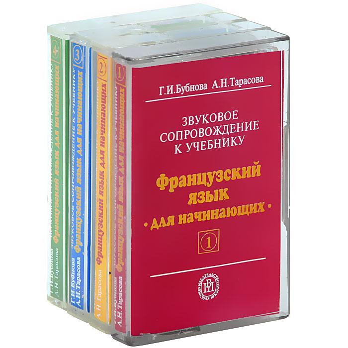 Самоучитель для начинающих» (л.леблан,.панин) – неплохой учебник.
