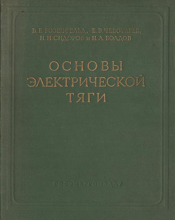 ������ ������������� ����. ����� 1