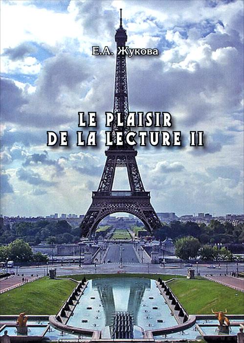 Le plaisir de la lecture II ( 978-5-9973-2004-1 )