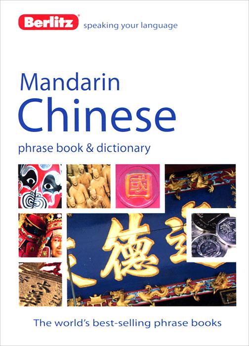 Berlitz: Mandarin Chinese Phrase Book and Dictionary