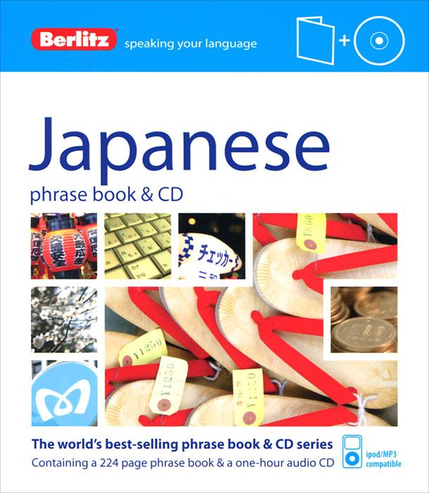 Japanese Phrase Book (+ CD)