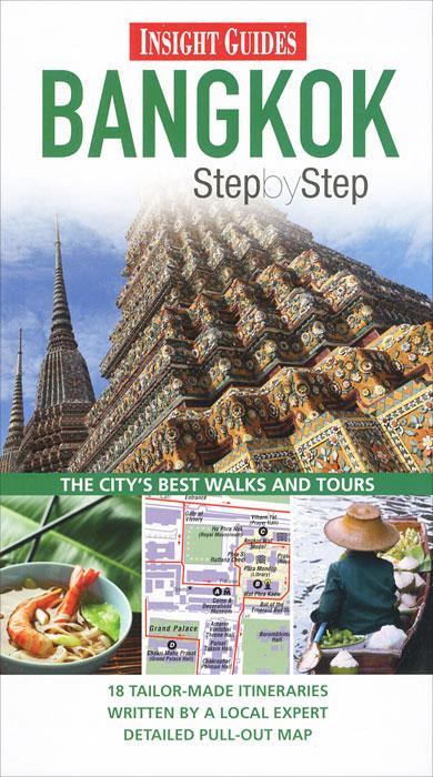Step by Step Bangkok ( 978-178-005-056-0 )