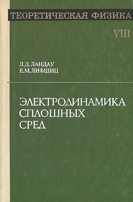 ������������� ������. ��� XVII. ��������������� �������� ����