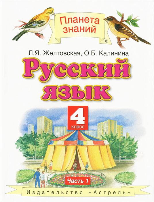 reshebnik-popov-ekzamen-galitskiy-8-9-klass
