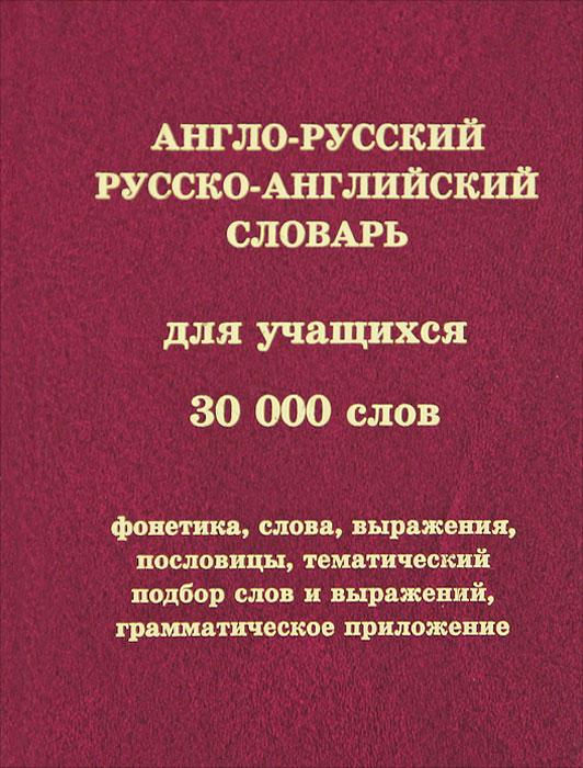 �����-������� � ������-���������� ������� ��� ��������. 30000 ����
