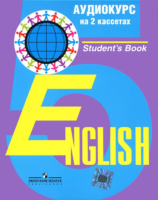 Учебник Английского Языка 10-11 Класс Кузовлев В Формате Fb2