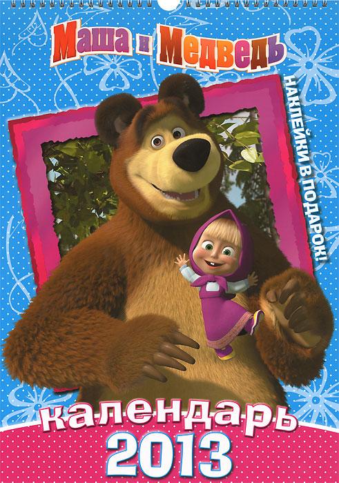 Календарь Маша И Медведь