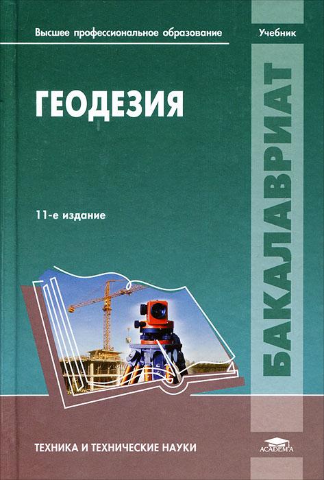 Фуфаев Пакеты Прикладных Программ Скачать - regulationsfacts