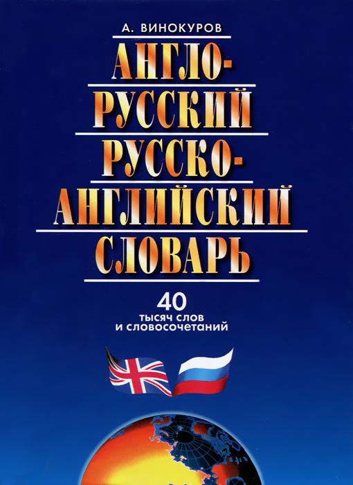 Син трахит мамин русски верса 19 фотография
