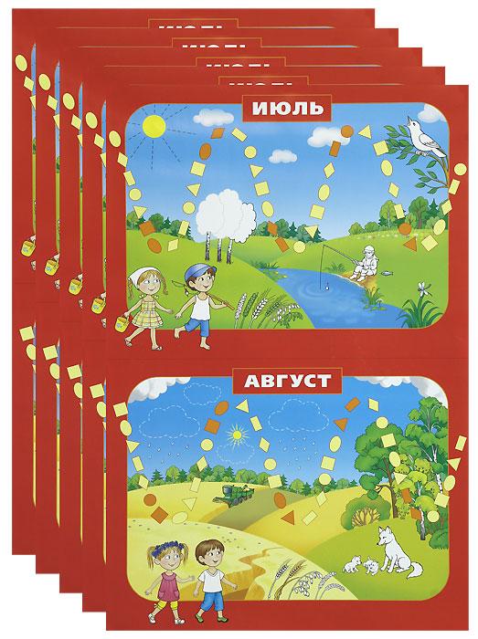 Федина. Успех. Календарь. Демонстрационное пособие (с набором магнитов) для детей 6-7лет. (-)