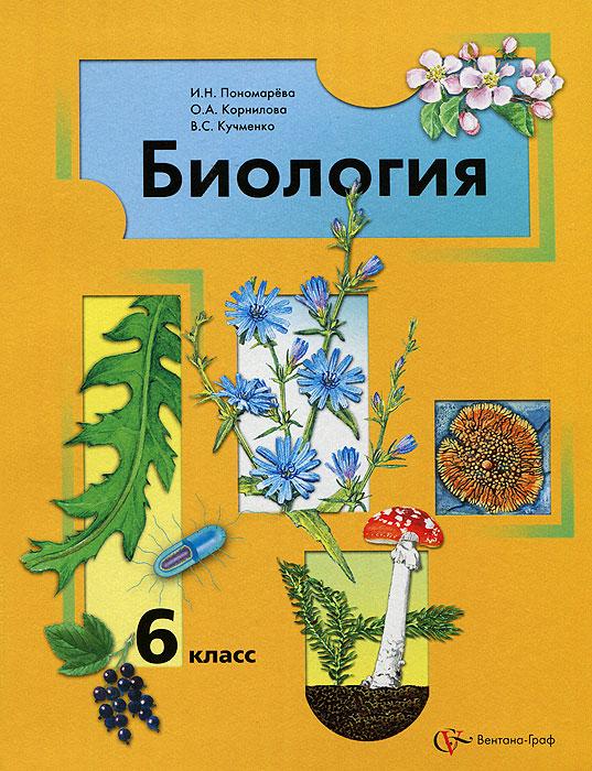 Рассказ а.п чехова сирена читать