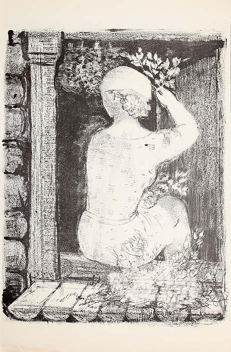 У бани. Автолитография (1960-е годы), СССРПКПМВСАвтолитография. 1960-е годы. Автор А. Н. Якобсон. Сохранность хорошая. Размер изображения 45,5 х 35 см, размер листа 55,5 х 36 см.