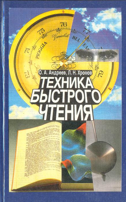 Алексей михайлович матюшкин