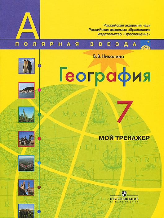 Конспект По Истории 10 Класс Данилов