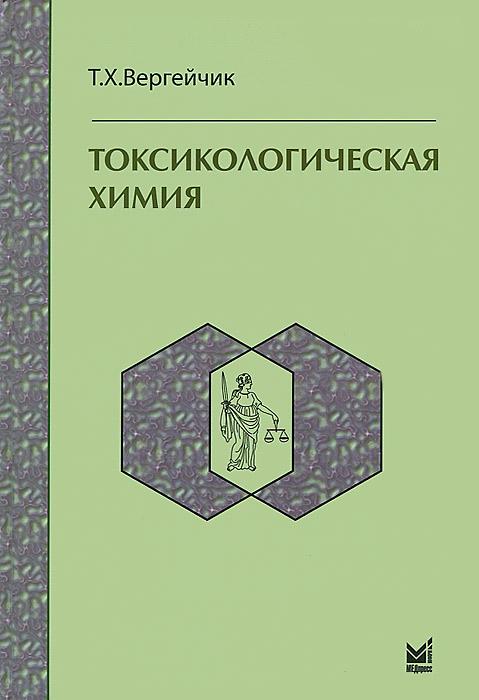book Castle (DK