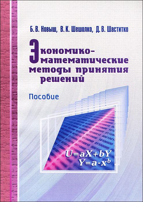 Qualitative Chemische Analyse