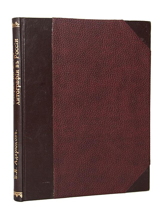 Аполлон. Художественно-литературный журнал. Выпуск № 1, 1912 год
