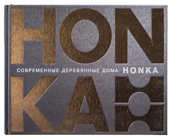 Где Скачать Каталог Проектов Honka