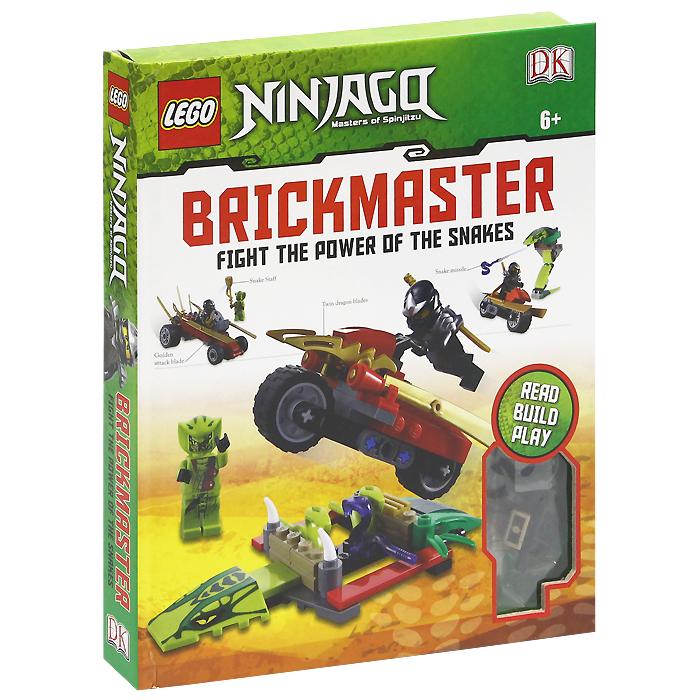 Lego Ninjago: Brickmaster: Fight the Power of the Snakes! (+ подарок)