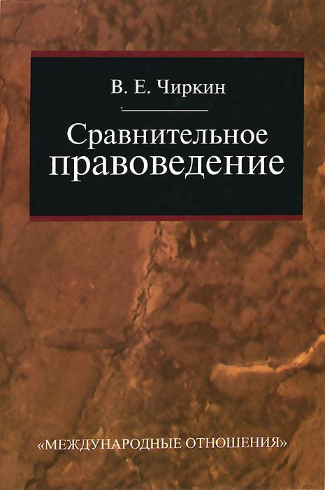 Класс по русскому языку тестовые
