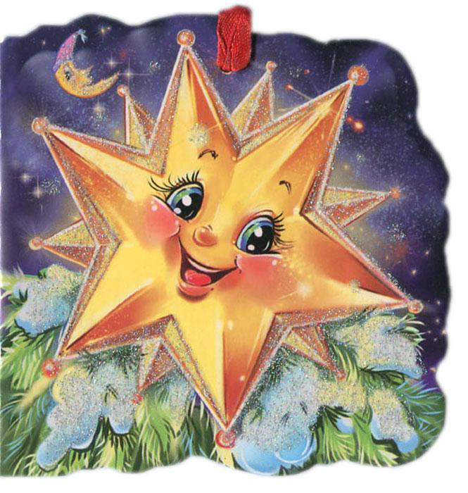 Рисунок сказки звезды
