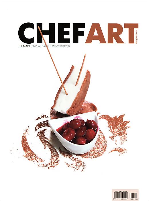 Chef Art, №4(30), 2011