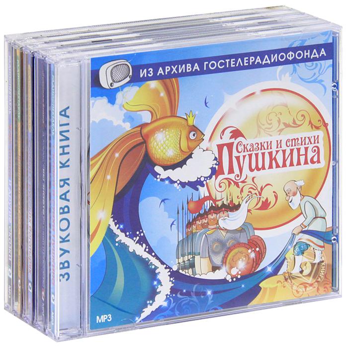 В стране сказок (комплект из 5 аудиокниг MP3 на CD)
