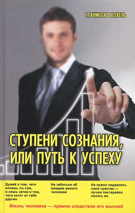 kniga-otkroveniya-bivshego-spermatozavra-ili-uchebnik-zhizni