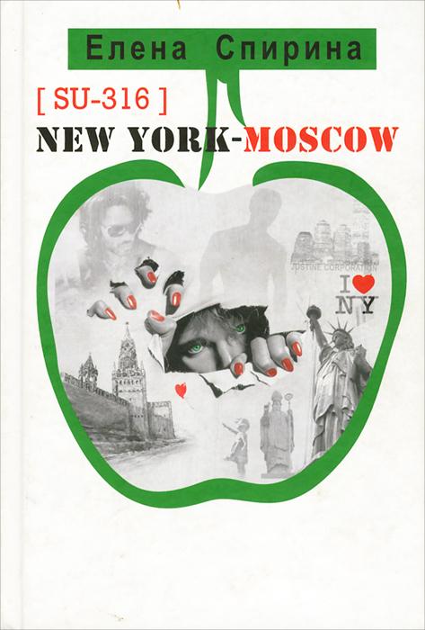 [SU-316] New York - Moskow