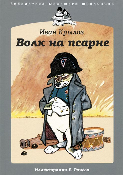 Алексеев мишка читать онлайн