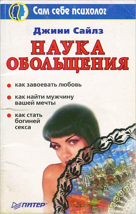 ot-chego-zavisit-kolichestvo-videlyaemoy-spermi-muzhchinoy