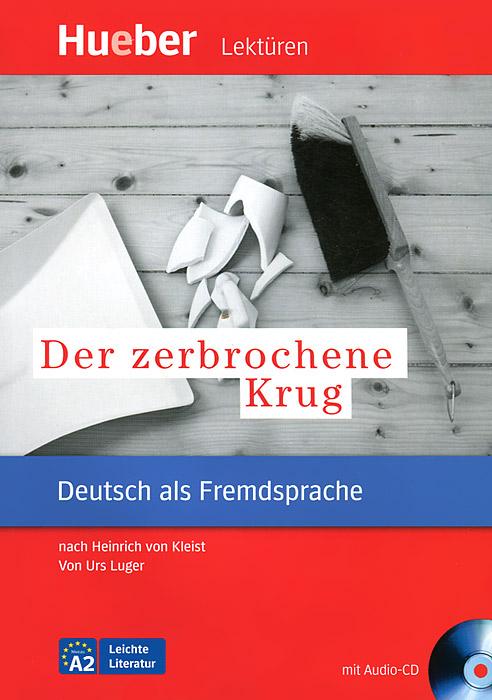 Der Zerbrochene Krug (+ CD-ROM)