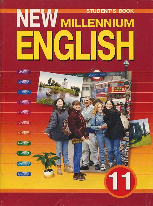millennium класс new решебник 11 english english