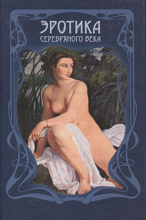 horoshaya-eroticheskaya-proza