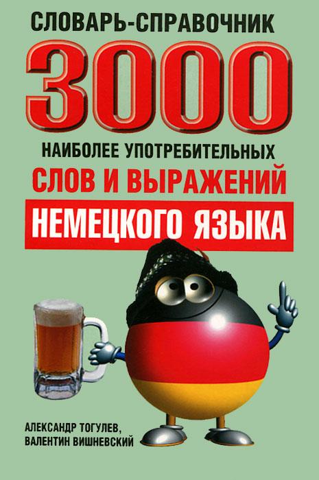 3000 �������� ��������������� ���� � ��������� ��������� �����. �������-����������