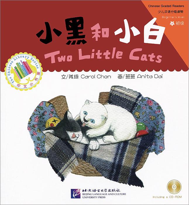 The Little Cats: Beginner's Level (+ CD-ROM)