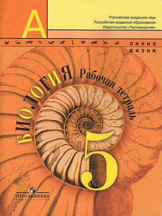 book 141