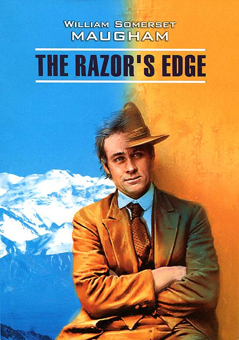 The Razor's Edge / ������ ������