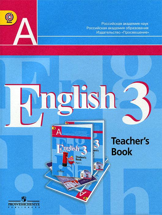 Гдз Английский 5 Класс Верещагина Student Book